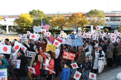 神戸で「尖閣諸島を守れ!菅内閣の総辞職を求める市民デモ」