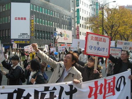 「日本の領土を守ろう!緊急抗議デモ」の様子