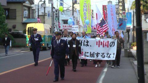 浦和で「尖閣・沖縄を守れ」さいたまデモ