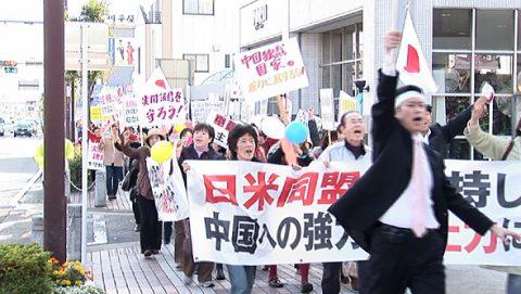 豊田市で「尖閣諸島を守ろう」緊急デモ