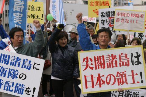 徳島で「尖閣諸島を守れ!緊急抗議デモ」