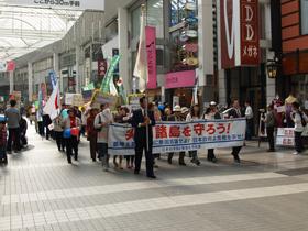 「尖閣諸島を守れ!!デモ!!」