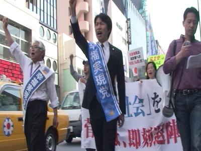 菅首相の退陣を求めるデモ