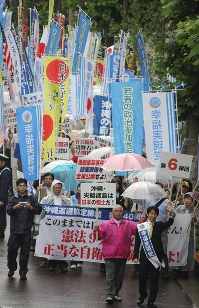 約1,300名がデモ行進