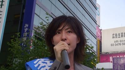 伊藤希望 新宿1区支部長