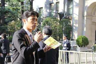 小島一郎 幹事長代理