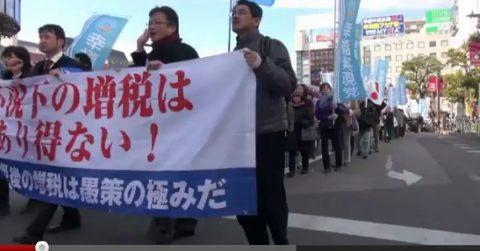 津田沼駅周辺でデモ