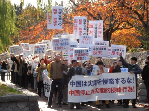 新潟・中国総領事館への抗議行動