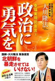 book_01_0112