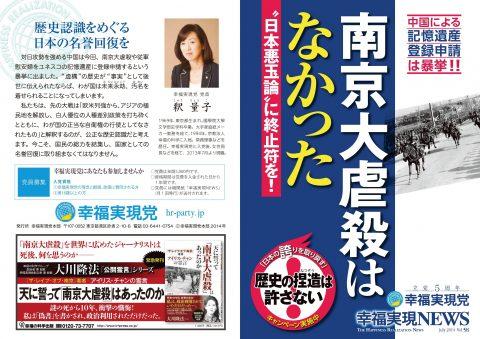 58-14+見本-001