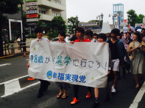 「選挙に行こう!」パレードデモを、東京・渋谷で開催