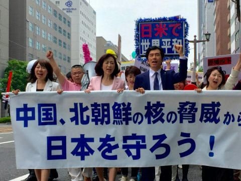 核の脅威から日本を守ろうデモ