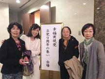 神戸市(兵庫)にて講演&支援者との集い