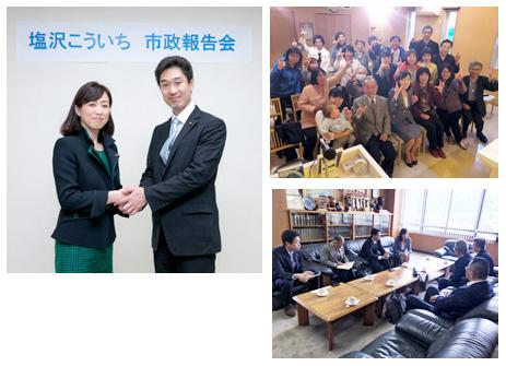 長野県南信で集会・支援者訪問
