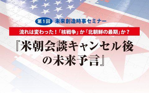 oikawa_l