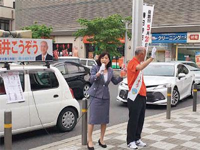 春日井市(愛知)にて市議選の応援