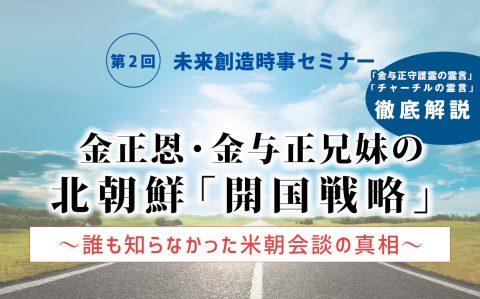 oikawa_ogp2