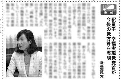 同紙(6月9日付)に紹介されました。