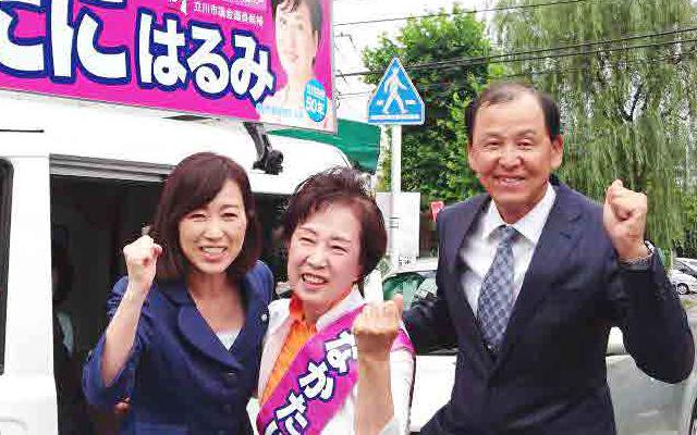登山家・田村聡さんも応援に駆けつけました。