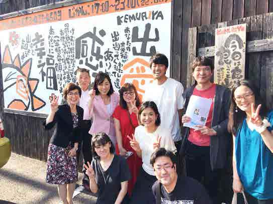 和歌山市にて青年や経営者との交流会