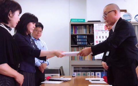 活動報告・長崎県本部ogp