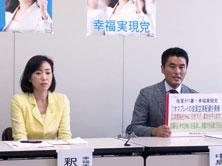 長崎・佐賀で集会・記者会見