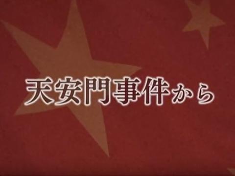 ウリ共和党 (大韓民国 2020) - Our Republican Party (2020 ...