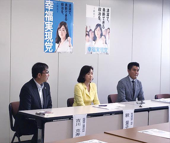8月27日に記者会見を行う釈量子党首(写真中央)、党佐賀県本部代表の吉川克寿(同左)、県統括支部長の中島徹(同右)。