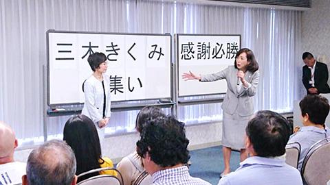 和歌山市にて講演・台風被災状況視察
