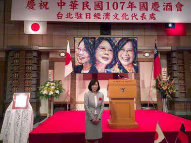中華民国建国記念日「双十節」祝賀会