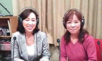 立川市にてラジオ収録