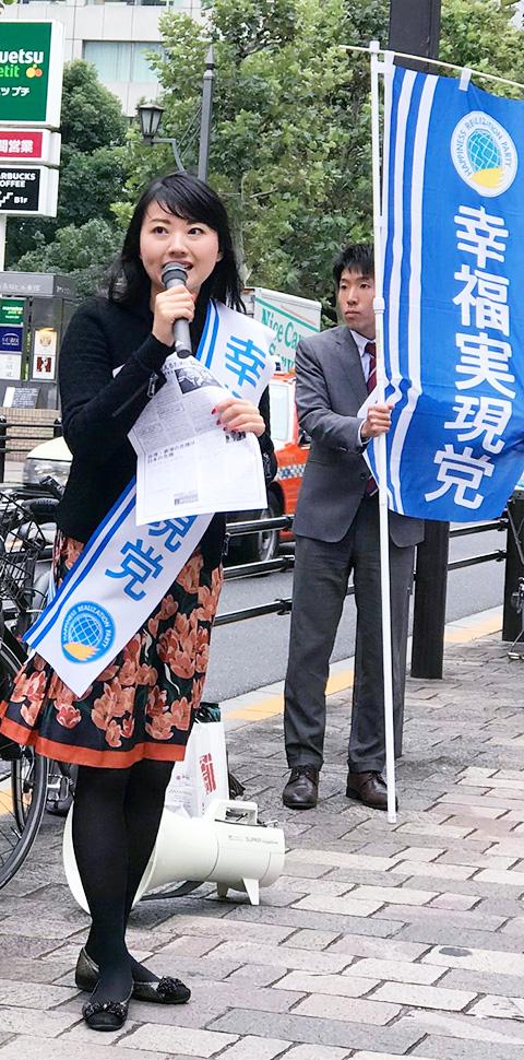 東京・赤坂で13日に、街宣を行った七海ひろこ広報本部長。