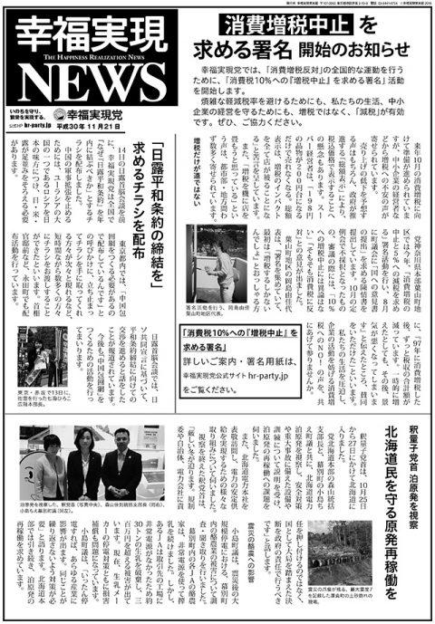 news_l
