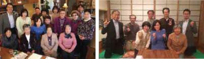 長野県中部にて支援者集会
