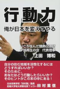 7990_book