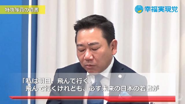 「二宮尊徳精神が日本を変える」
