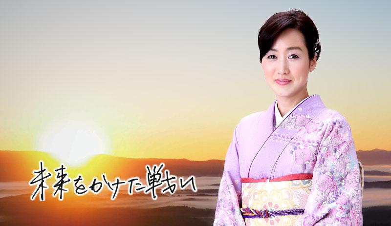 幸福実現党は2019年に立党10周年を迎えます。日本の明るい未来のため、神々の願われる宗教立国実現を目指して全身全霊、戦ってまいります。