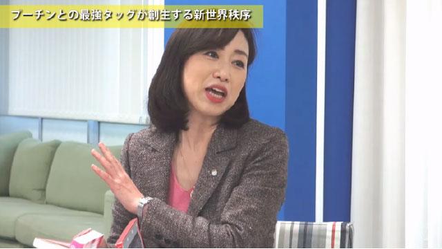 「米中新冷戦、どうする日本!?」