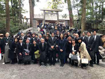 伊勢神宮参拝・特別党員の集い