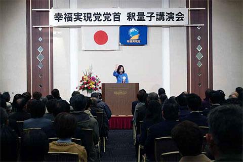 熊本市にて講演・懇親会・マスコミ訪問
