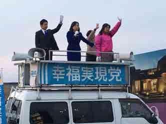 宇都宮市(栃木)・古河市(茨城)で集会・支援者訪問