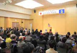 横浜市にて応援、講演会、渋谷にて後援会会合
