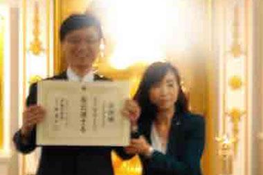 板橋区(東京)にて党員集会&HS政経塾卒塾式に参加