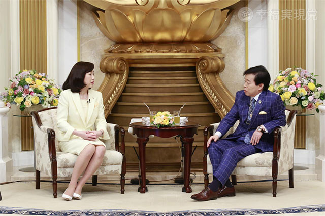 大川隆法総裁と釈量子党首の対談
