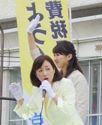 同日、東京・品川駅にて
