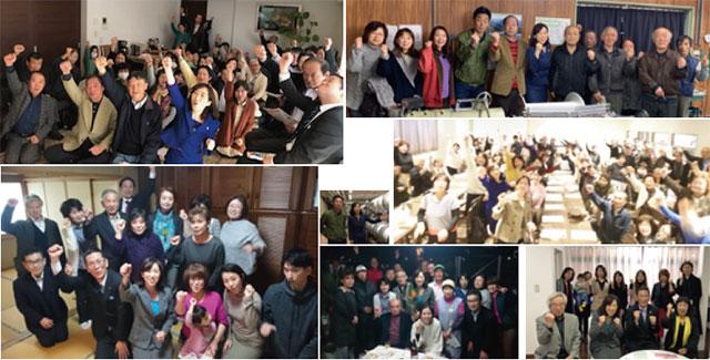 北陸3県にて集会・支援者訪問