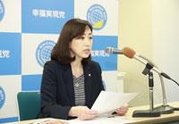 「台湾との関係強化」の要望書を内閣府に提出
