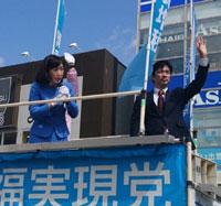 大宮駅前で街頭演説・党員集会