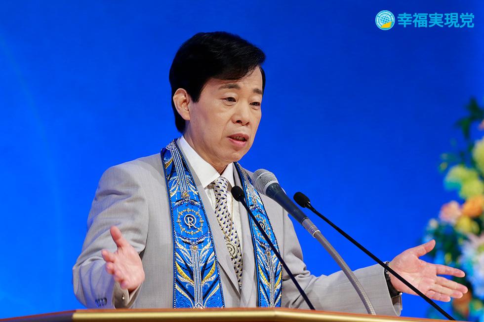 幸福実現党 立党10周年大会を開催 大川隆法党総裁が講演