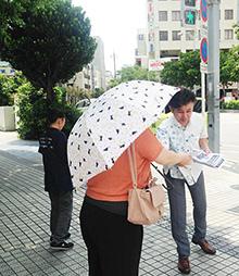 那覇市内で街頭活動を行った。